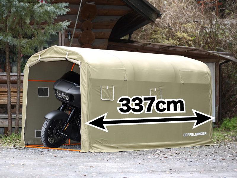 DCC330XL-KH ストレージバイクガレージ 主な特徴の補足