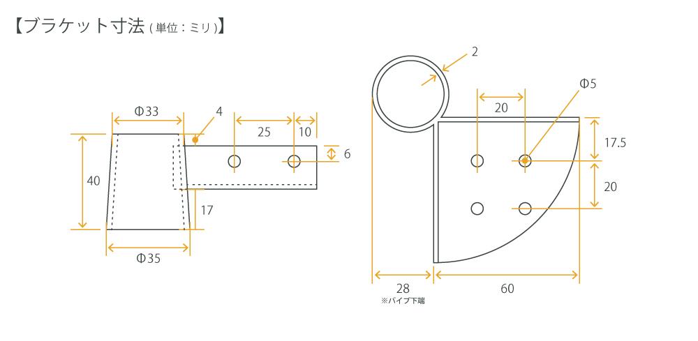 DDS538-BK ボードベース サイズ画像