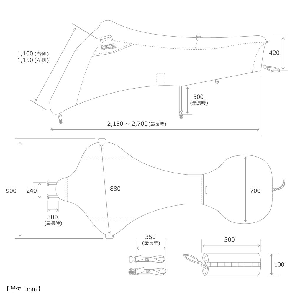 DCC526-BK ツーリングハーフカバー サイズ画像