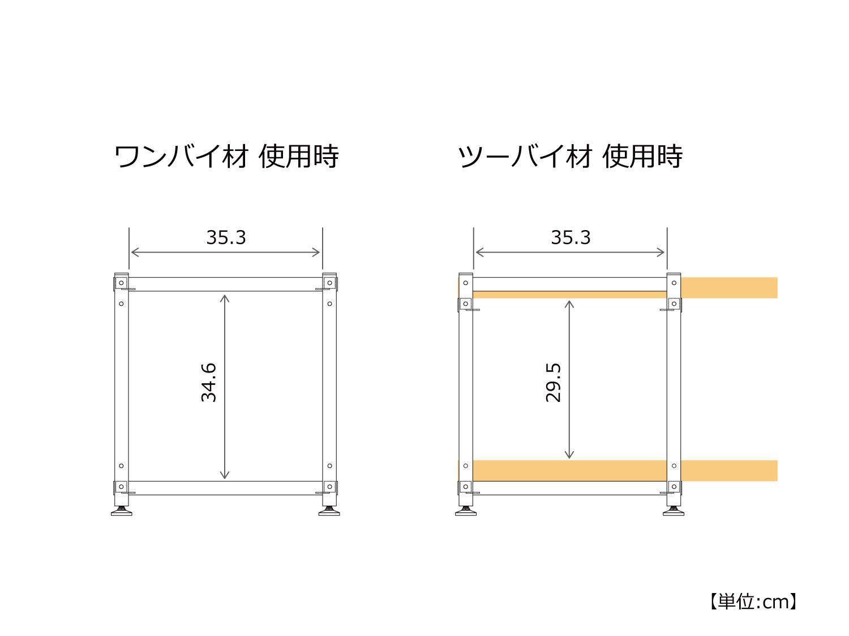 DDS541-BK アイキュー(2段タイプ) サイズ画像