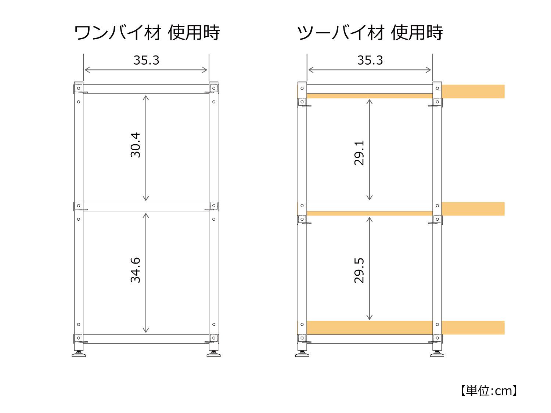 DDS542-BK アイキュー(3段タイプ) サイズ画像