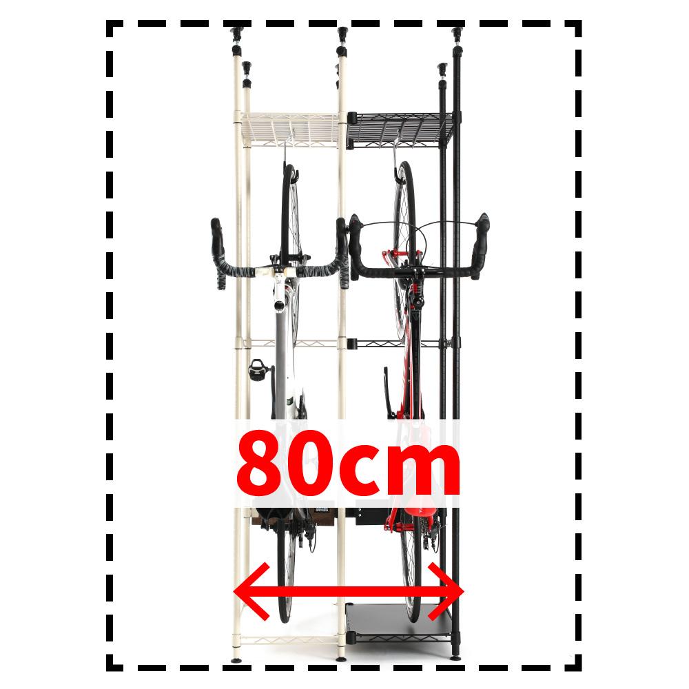 DDS560-BK バイシクルハンガースリム 主な特徴の補足