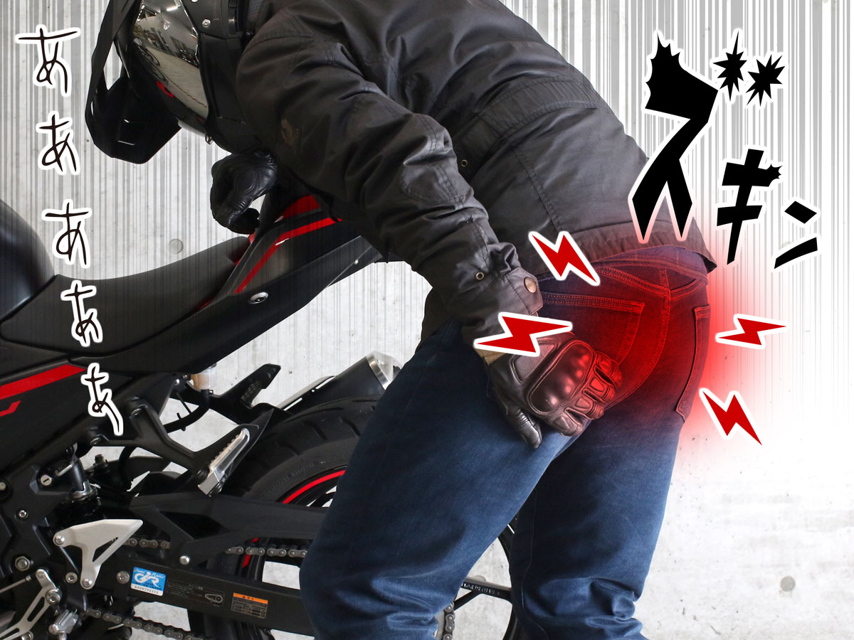 DSC443-BK バイク用シートクッションセット クール&ゲル 主な特徴
