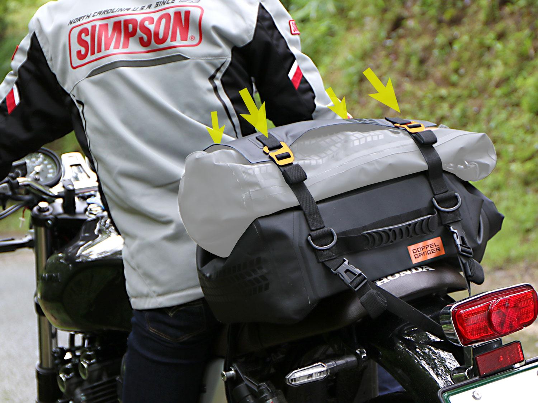 DBT575-BK ターポリンシートバッグ デイズ 主な特徴