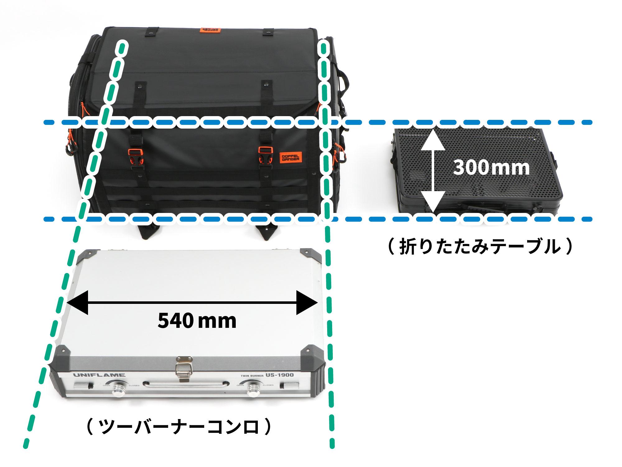 DBT523-BK キャンプツーリングシートバッグ 主な特徴の補足