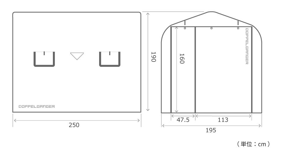 DCC538WRR-GY バイクガレージ2500ワイド (交換用カバー) サイズ画像