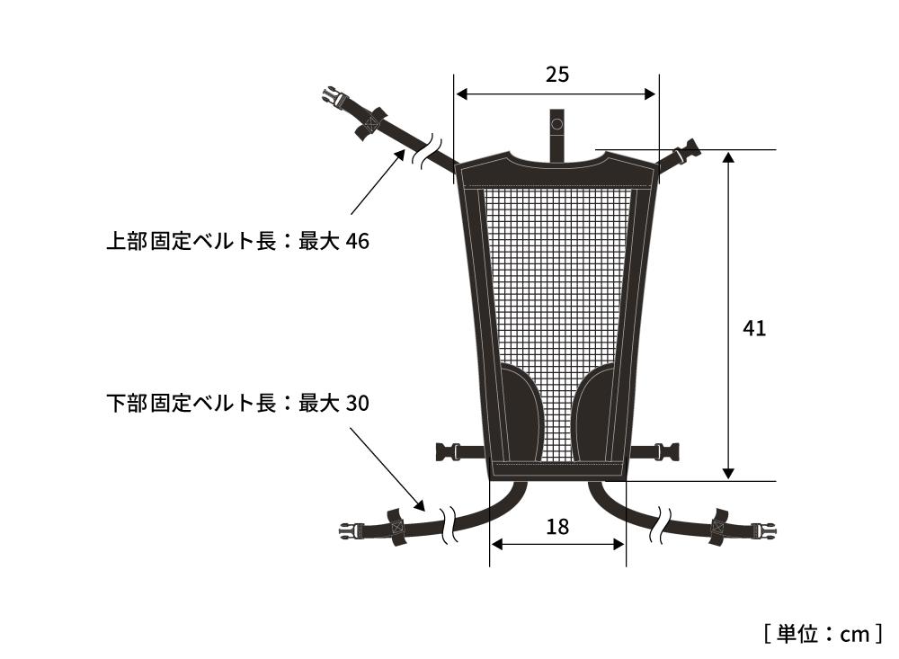 DBT617-BK バックパックメッシュサポーター「背中蒸れんゾ」 サイズ画像