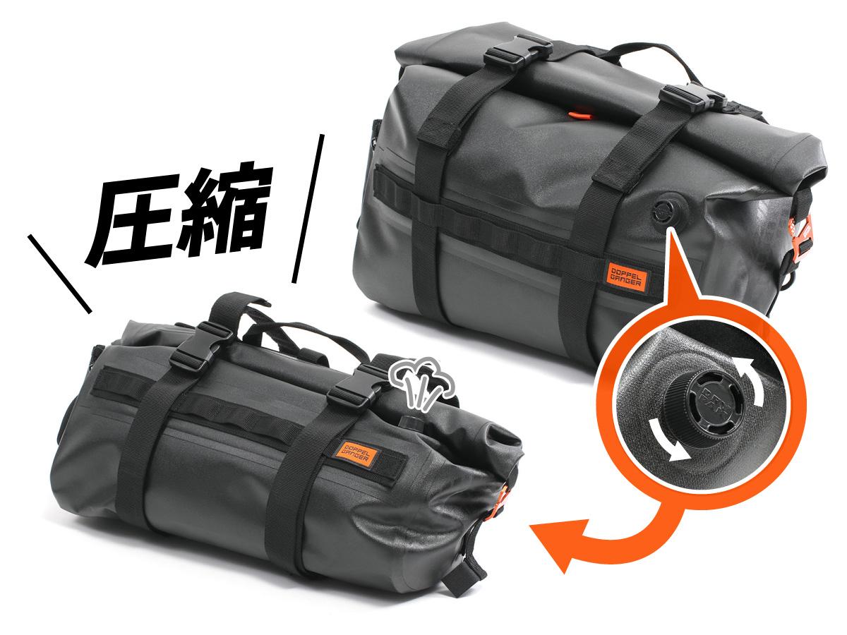 DBT595-BK TPU サイドバッグ 主な特徴